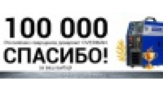 1 декабря 2019 года с конвейера сошел 100 000 экземпляр OVERMAN